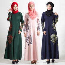 Solid Color Dubai Ladies Abaya Kaftan Malaysia Muslim Dress Turkish Islamic Traditional Indian Clothing Long Maxi Dress MD832
