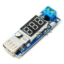DC5V voltage stabilized power supply module vehicle battery voltage meter USB/ output 5V mobile phone charging board