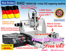 EU VAT free New product!!! 4-Axis 6040Z USB port 1.5KW 1500W USB Mahc3 CNC Router Engraver engraving Milling machine 220VAC(China)