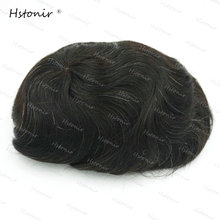 100% Natural Hair Poly Perimeter Mens Toupee With Grey Hair Invisible Knots Hair Replacement Systems H040