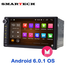Universal 2Din Car Radio Audio Stereo GPS Navigation Android 6.0.1 Quad Core Head Unit 1024*600 HD Car GPS Automotive Multimedia
