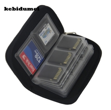 kebidumei Colorful SDHC MMC CF For Memory Card Storage bag Carrying Pouch Box Holder Protector for Memory card Micro SD Card(China)