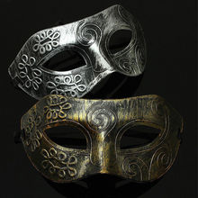 1PC Newest Venetian Mardi Gras Masquerade Party Burnished Antique Ball Mask