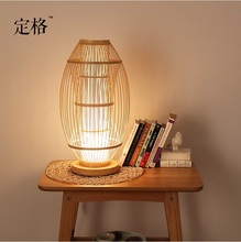 Japan Design Zen Lamp, Weave Cane Bamboo Lantern, Birdcage inspired, 50cm Height Table Lamp(China)