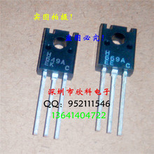 Free shipping 10pcs/lot H649A H669A TO-126 small power amplifier power supply pair tube new original