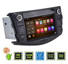 Latest 2GB RAM 32GB 2din Android 5.1 Car GPS Navigation for Toyota RAV4 Autoradio Quad Core Audio Radio Stereo No DVD WiFi OBD2