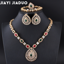 jiayijiaduo Indian wedding jewelry Retro palace necklace 4ps/set jewellery sets for women bridal dress accessories gold color(China)