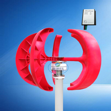 2016 HOT 200W Vertical Axis Wind Turbine Generator VAWT 200W 12/24V Light and Portable Wind Generator Strong and Quiet(China)