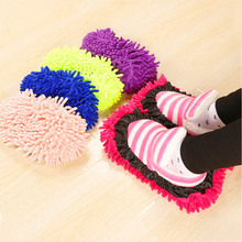1pair Dust Cleaner Slippers House Bathroom Floor Cleaning Mop Lazy Shoes Cover Microfiber slippers