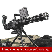 Manual firing repeating crystal bullet sniper gun with outdoor cs can launch crystal paintball orbeez soft bullet Machine gun(China)