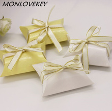 100pcs White And Beige Wedding Gift Boxes Pillow Shape Wedding Favor Gift Box Party Candy Box Wholesales Festive Party Supplies(China)