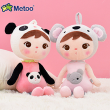 50cm Soft Baby Plush Toys Lovely Stuffed Cloth Doll Metoo Plush Toy Angela Rabbit Dolls For Baby Birthday Christmas Gifts(China)