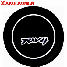 "27""-31"" Size Heavy-Duty PVC Leather Spare Tire Cover For Toyota RAV4(China)"