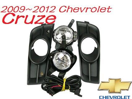 Cruz fog ligh2009~2013,2pcs,Cruz halogen light,Free ship! Cruz headlight<br>