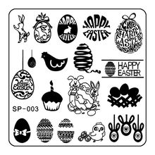 Happy Easter Hen Eggs Designed Nail Art Stamp Stamping Stainless Steel Template Image Plate Cute Gift Cream SP-003