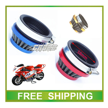 58mm colorful air filter pocket bike 37cc 43cc 47cc 49cc mini moto atv quad accessories free shipping