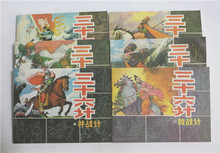 10 PCS Famous War art books in ancient China-36 meter -children's books toy magazines stories comic strip