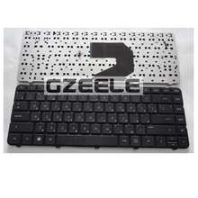 Russian NEW Keyboard FOR  HP R15 CQ45 CQ58 431 435 436 450 455 650 655 630 631 1000  CQ430 CQ431 CQ635  RU  laptop keyboard