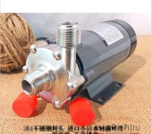 304 stainless head Magnetic Pump 15R , Homebrew,Food Grade High Temperature Resisting 140C beer Magnetic Drive Pump Home Brew(China)