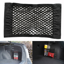 Auto Car Universal 40x25cm Trunk Luggage Storage Cargo Organizer Mesh Net For Citroen Nissan Volkswagen Audi BMW Honda Renault(China)