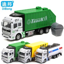 Garbage Truck Model Toy1:32 Scale Diecast Trucks Fire Truck Model Camiones a Escala maket Arabalar Diecast Toy Vehicles W053(China)