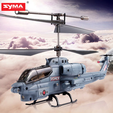 Syma S108G Remote Control Mini Drone 3CH RC Mini helicopter GYRO Crash Resistant BaBy Toys Smallest Helicopter Kid Air Plane