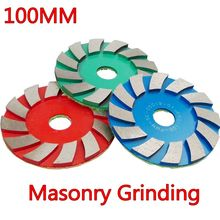 4 inch Metal grinding pads 100mm diamond polishing pads Metal concrete polishing pad polishing aggressive granite polishing pad(China)
