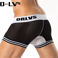 Buy CMENIN ORLVS Boxers Elasticity Mesh Underwear Men Boxers Homme Cueca Boxer Shorts Sexy Man Solid Mens Brand Pouch Boxers OR599