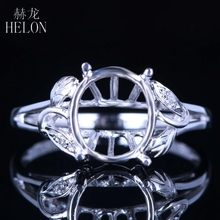 HELON Oval Cut 10x8mm Solid 14K White Gold Pave Natural Diamonds Jewelry Semi Mount Setting Engagement Wedding Ring wholesale(China)