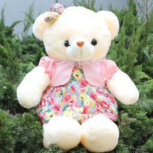 CXZYKING High Quality Plush Toys Large Size 60CM Teddy Bear/Bear/Big Embrace Bear Doll /Lovers/Christmas Gifts Birthday Gift(China)