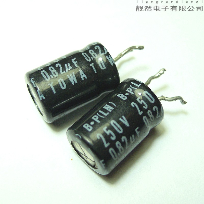 BP (LN) the old non-polar coupling series 0.82uF 250v 10x12 audio electrolytic capacitors<br><br>Aliexpress