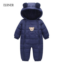 Winter Baby Rompers 2017 Baby Girls Boys Clothes Hooded Baby Boys Rompers Cotton-padded Jumpsuits Infants Kids Winter Clothes(China)