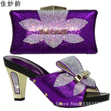 Ladies Italian Leather Shoes and Bag Set Purple Italian Shoes with Matching Bags High Quality African Shoe and Bag Set for Party