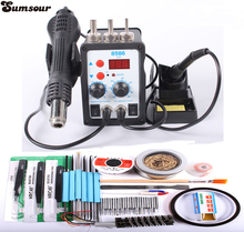 New Arrive 8586 110V / 220V 2 In 1 Solder Rework Station Hot Air Heat Gun Soldering Iron Welding Repair Machine with Free Gifts