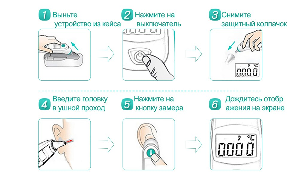 ear-thermometer_30