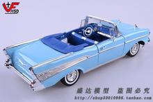1957 CHEVY BEL AIR Chevrolet  MOTOR MAX 1:18 Car model Classic cars Alloy original model Convertible Coupe Fast and Furious