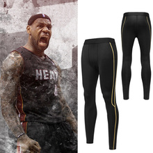 LoRun 2017 Men's Running Compression Basketball Pants Fitness Tights Sportswear Training Outdoor Trousers Sports Gym Legging Man