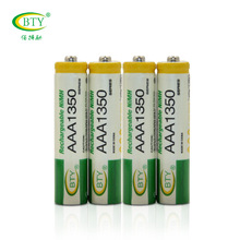 Original BTY AAA 1350 Rechargeable Ni-MH Dry Battery for LED Flashlight/Toy/PDA - B 12PCS/Lot(China)