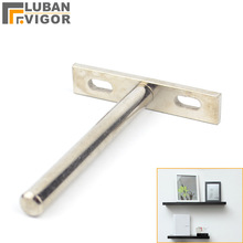 Hidden layer board care/Invisible shelf bracket , Slotted installation,furniture Support ,Fixed on the wall,furniture hardware