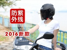 2016 Newest YOHE summer half face motorcycle helmet UV sunscreen ABS electric bicycle motorbike helmets YH-882B FREE SIZE(China)