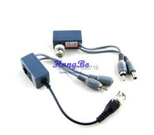 Gualanteed 100% UTP Balun CCTV Balun UPT twisted pair Video Audio Power transceiver(China)