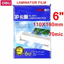 "100PCS/lot Deli 3810 hot pouch laminating film 6""(110x160mm) size 70 mic photo documents PET laminator film(China)"
