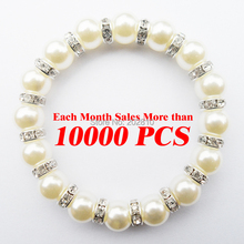 2017 fine quality Jewelry factory wholesale trendy women white Pearl(10mm) rope chain strand bracelet & bangle
