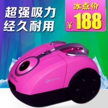 Household vacuum cleaner small mini mites silent vacuum cleaner vacuum cleaner