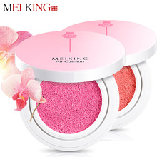 MEIKING Pastel Cushion Powder Blusher, Pinched, Face Blush Makeup Baked Cheek Color Blusher Palette naked Cosmetic blusher matte
