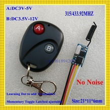 433.92mhz Micro Remote Control Switch Mini Receiver 3.5v 3.7v 4.5v 5v 6v 7.4v 8.4v 9v 12v Long Range Small Receiver Transmitter(China)