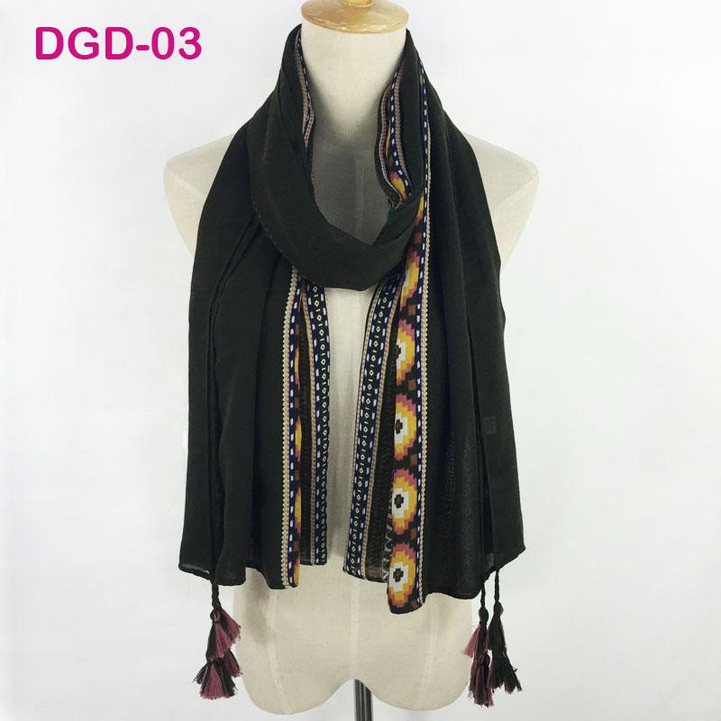DGD-03