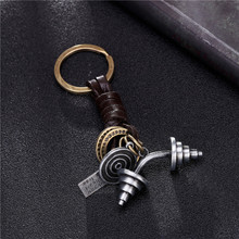 Leather keychain Dumbbells Vintage Leather Pendant keychain on the bag keyrings Car keychains sports Gym keychains Gym pendant(China)