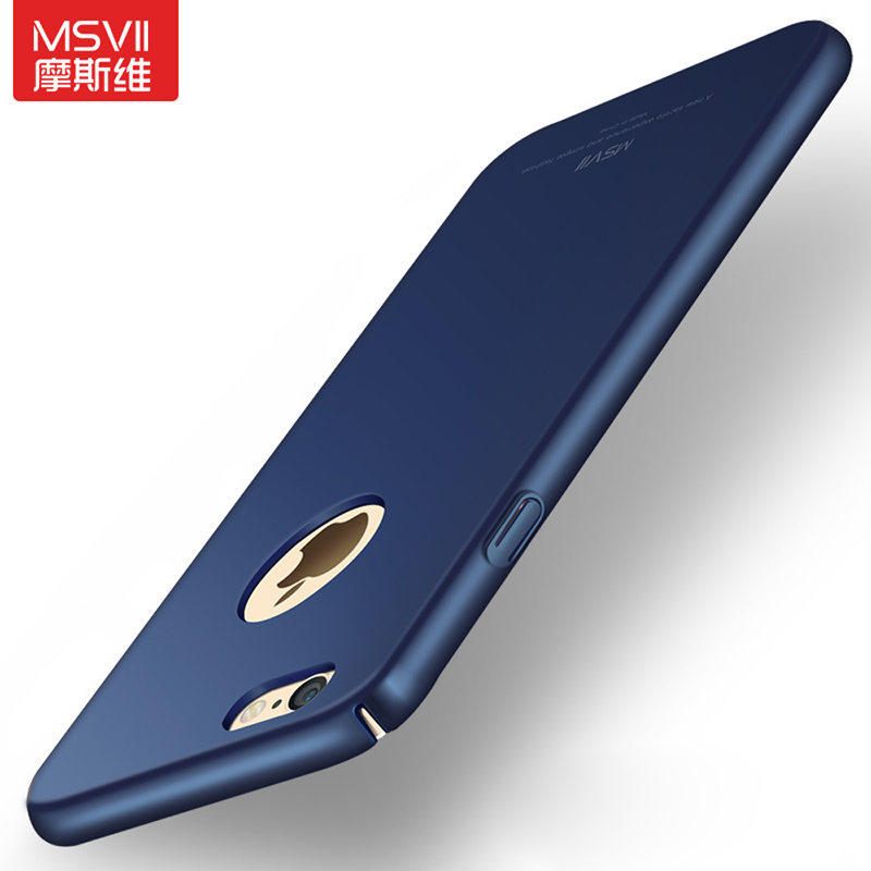 ipaky brand Top-Quality PU Leather case For iphone 6 / 6s plus Silm Back Cover For iPhone 6 6s plus phone case Full protection