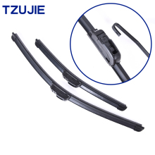 "U-type Universal Soft Rubber Frameless Bracketless Car windshield Wiper Blade 14"" 16"" 17"" 18"" 19"" 20"" 21"" 22"" 24"" 26""inch"